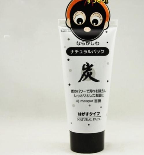 Les masques pour la personne de lhuile du cumin noir
