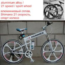 "26""x18"" inch  aluminium hummer folding mountain bicycle,21 speed MTB bike, disc brakes mag magnesium wheel  folding bicycle bike(China (Mainland))"