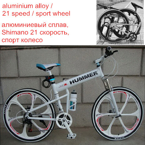"26""x18"" inch aluminium hummer folding mountain bicycle,21 speed MTB bike, disc brakes mag magnesium wheel folding bicycle bike(China (Mainland))"