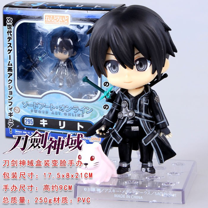 Hot Anime Sword Art Online PVC Action Figures cute4 inch Kirito Q Version figure doll SAO toys GOOD SMILE Collection Model Toy #295 - Shop433038 Store store
