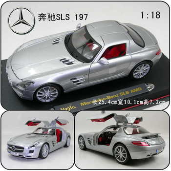 Big alloy car models sls gullable door silver with base plate toy gift