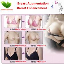 1 bottle breast augmentation essence oil breast enlargement breast enhancement new 2014 big chest
