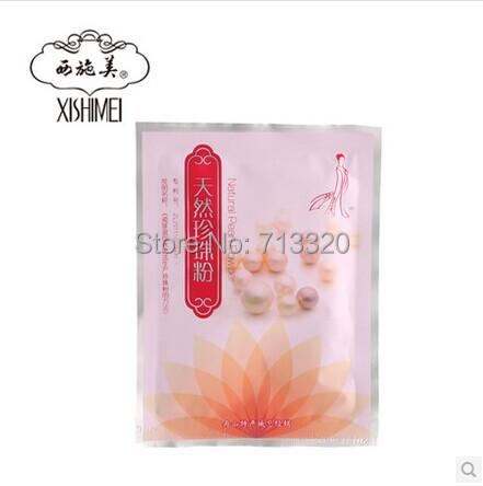 XISHIMEI NATURAL PEARL POWDER 100% ORIGINAL  *30G<br><br>Aliexpress