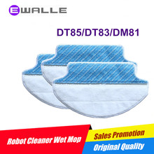Robot Vacuum Cleaner Parts Mopping Cleaning Mop RagX3PC For Ecovacs Deebot DT85/DT83/DM81/DM85 Replacement X3 Sets Free Shipping(China (Mainland))