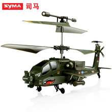 Original SYMA S109G RC Remote Control Helicopter 3 Channel Gyro System Infrared With light Children Gift Infrared AH-64