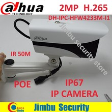 Buy Dahua 2mp IP camera bullet H2.65 IR 50M support POE IP67 network cctv security camera Stellar DH-IPC-HFW4233M-I1with bracket for $74.00 in AliExpress store