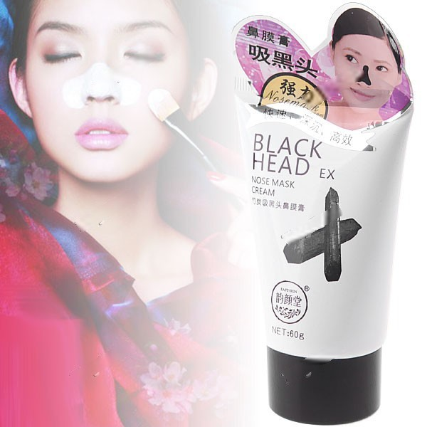 Resing Magic Charcoal Comedo Removal Nose Mask Black Head Blackhead Remover Cleaner HCI-76676(China (Mainland))