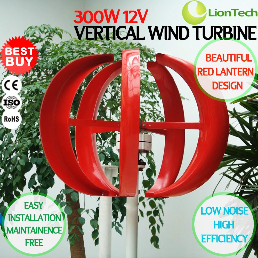 BEST 300W 12V Small Beautiful High Efficiency 3-Phase AC Permanent Magnet Generator Vertical Wind Turbine NE-300S, CE(China (Mainland))
