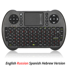 2.4G Mini USB Wireless Russian Spanish Hebrew Version Keyboard Touchpad Air Fly Mouse Remote Control for Android Windows TV Box(China (Mainland))