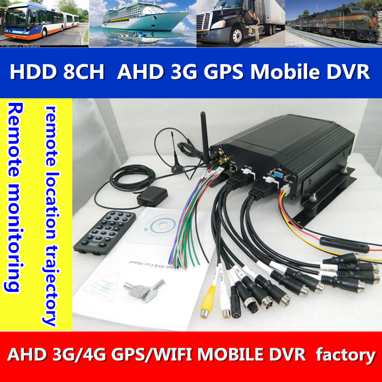 AHD 8 Channel HDD Mobile DVR realtime video audio recording used for bus truck school bus(China (Mainland))