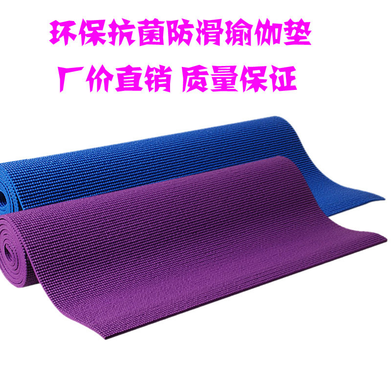Online Buy Wholesale Yoga Mat Bags For Sale From China
