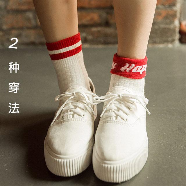 2015 новинка корея три полосы белого спортивные носки женщины опрятный стиль письма тонкими носки летом носок для студентов