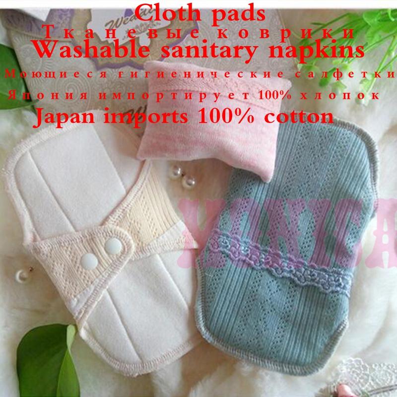 cloth pads feminine hygiene10Pcs Reusable Washable Sanitary Pads Panty Liner Cloth Menstrual Pad Sanitary Maternity Mama Pads(China (Mainland))