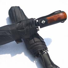 Y13 2013 brand Lotosblume Umbrellas rain with wooden handle 10 Rib quantity black and dark blue for men