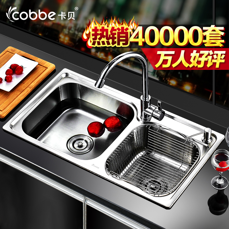 Free shipping 780*430*225 package double slot 304 stainless basin basin development thickening Kitchen Sinks(China (Mainland))