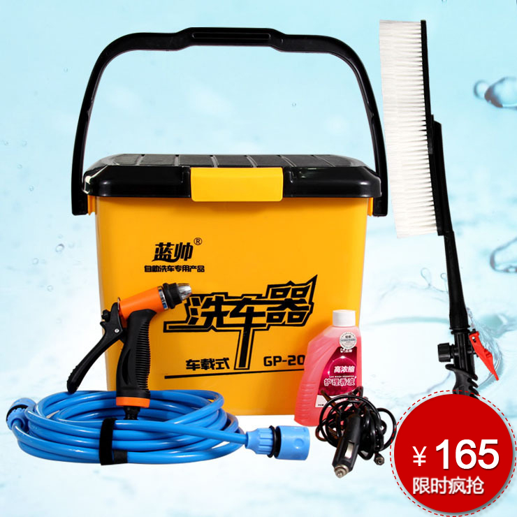 Car Water Wash Equipment