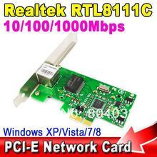 Desktop PC Computer 1000 Gigabit Ethernet PCI Express PCI-E Network Card 10/100/1000Mbps RTL8111C RJ45 Lan Adapter Converter(China (Mainland))