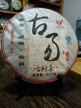 1998 Year Old Puerh Tea,357g Puer, Ripe Pu'er,Tea,Free Shipping