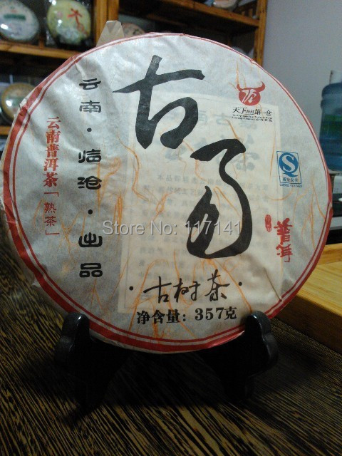 1998 Year Old Puerh Tea,357g Puer, Ripe Pu'er,Tea,Free Shipping(China (Mainland))