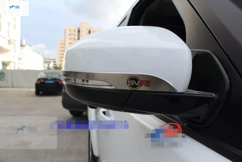 New! For Land Rover Discovery 4 ABS Side Door Rearview Mirror Strip Cover Trim Modling Garnish 2pcs / set<br><br>Aliexpress