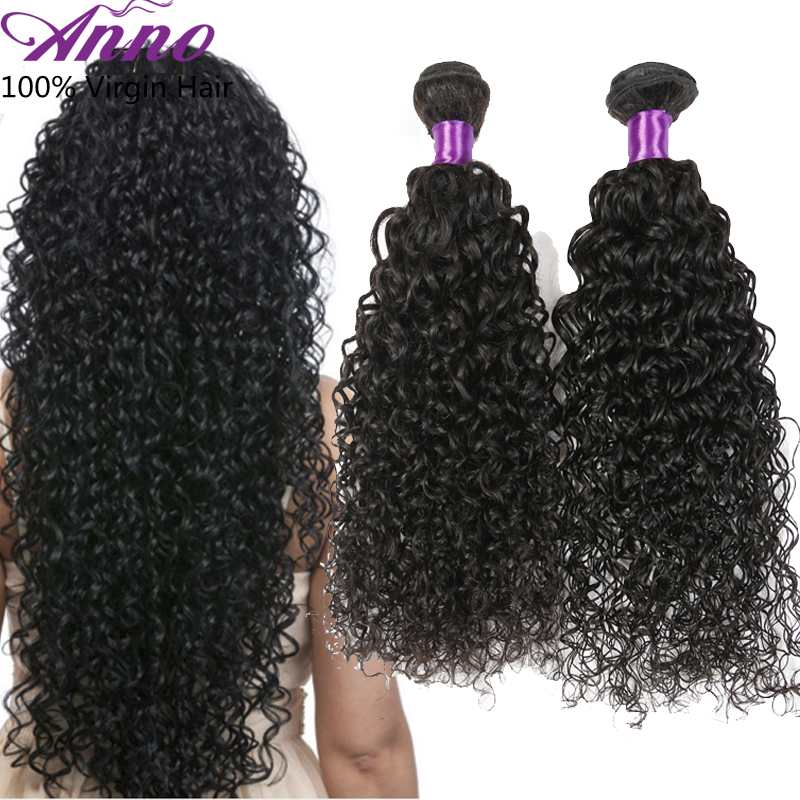 2016 Rosa Hair Products Malaysian Kinky Curly Virgin Hair 4 pcs Malaysian Curly Hair Malaysian Virgin Human Hair Weave Bundles