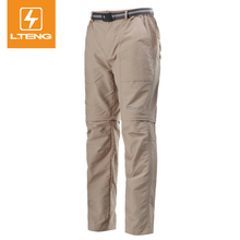 Climbing Camping Pants Quick Dry Pants Men Women Elastic Breathable Fitness Pants Outdoor Sportswear Couples 1411