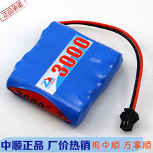 Shun 3000mAh 4.8V NiMH battery pack receiver battery remote control toys battery with SM plug