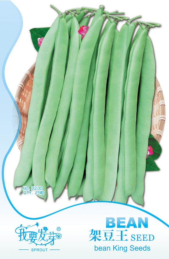 Original authentic vegetable seeds pole beans king, green bean seed rack, green pods,about 25 particles/pack(China (Mainland))