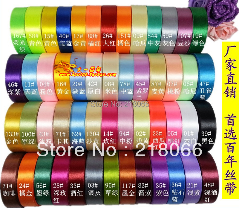 2.5cm ribbon divisa ribbon bandeaus ribbon cloth tape gift packaging packing belt 22 meters roll(China (Mainland))