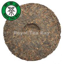 Pu Zhi Wei Dayi Menghai Tea Factory Flavour of Pu erh Tea 2012 P092 Ripe Shu
