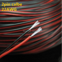 2pin led extension cable wire red black 12V 24V led strip 3528 5050 5630 5730 extend 2 pin DC Electronic cord(China (Mainland))