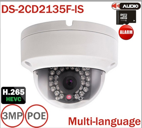 2.8mm or 4mm lens DS-2CD2135F-IS IP Camera to replace DS-2CD2132F-IS and DS-2CD2132-I H.265 Multi-language Version