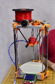 3d printer Diameter 160mm, height 170mm cheap accurate printer<br><br>Aliexpress