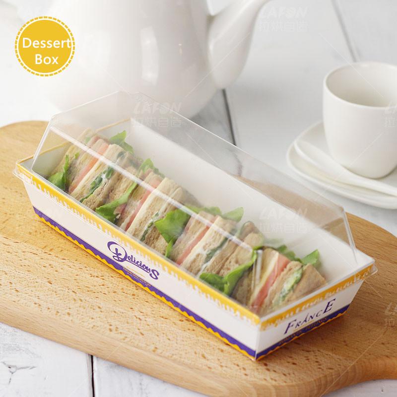 online sandwich