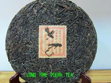 1983 year old raw Puerh Tea 357g raw puer cake tong chan antique rare agilawood smooth