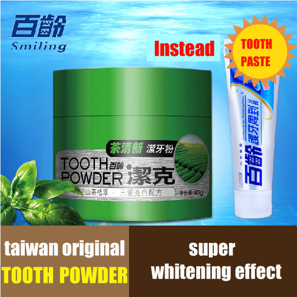 oral hygiene dental teeth whitening dentifrice Remove stains anti sensitive tooth powder 40g