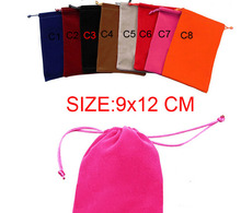 Free shipping 50Pcs 9×12 cm Drawstring velvet Pouch/Jewelry Bag gift bag