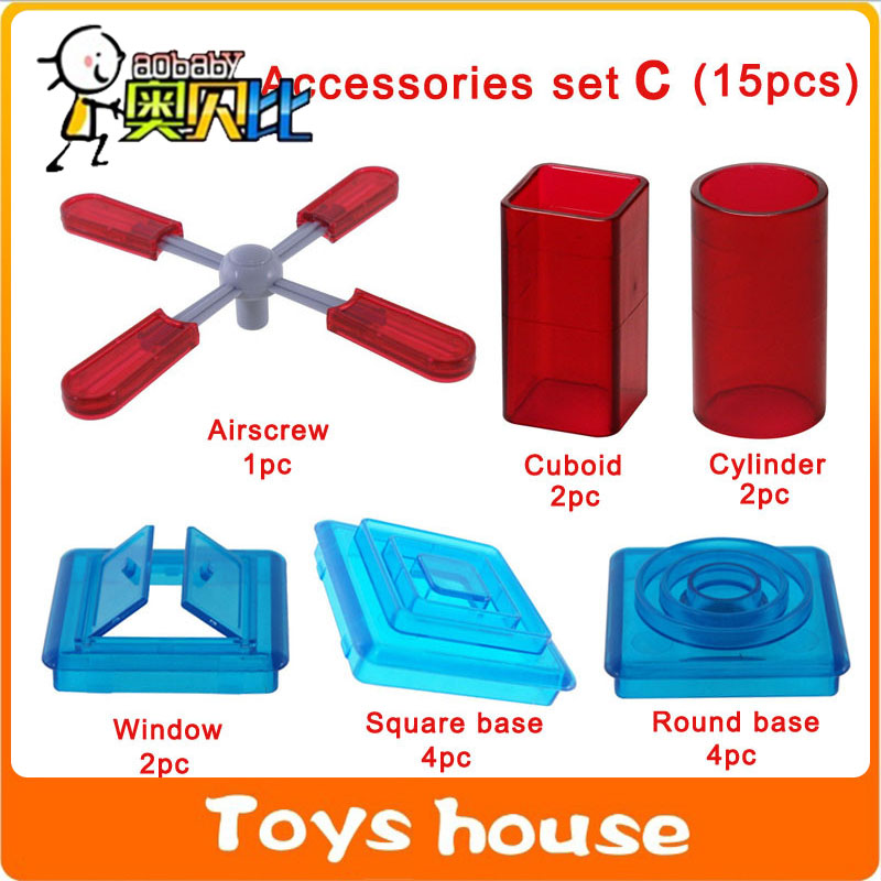 Magnetic building blocks Airscrew connectors Accessories Set C 15pcs kids toys blocks parts model & building toys enlighten(China (Mainland))