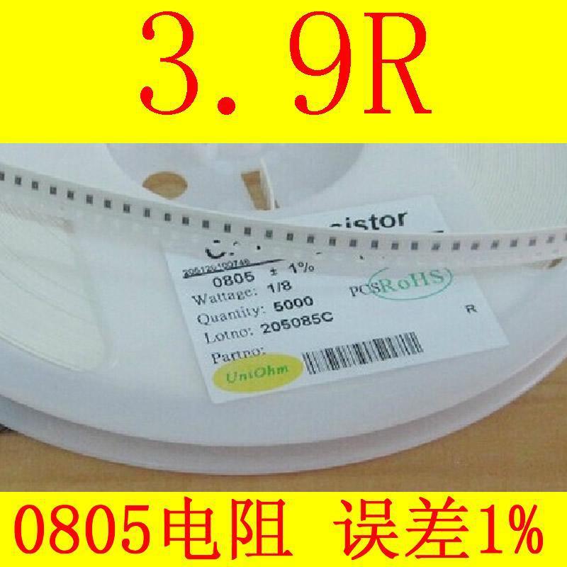 0805 chip resistor 3.9R error of 1% 100 = 1 yuan 5000 / plate = 30 yuan Penhold(China (Mainland))