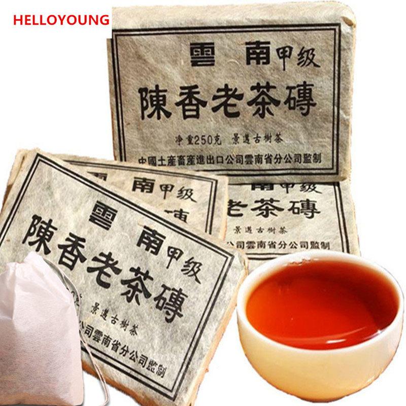 25 years old Puer tea health care pu er tea pu erh compressed pu'er brick Puerh Yunnan ancient trees fragrant old brick tea(China (Mainland))