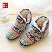 2017 de Navidad de Las Mujeres Del Tobillo Botas de Nieve Plataforma Knitting Navidad ugs Australia Invierno Femal Roma Zapatos de Interior de Algodón Suave Superior(China (Mainland))