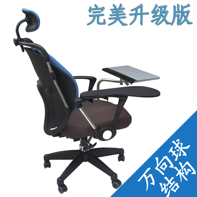 Ok laptop desk home office chair computer chair keyboard corniculatum mouse