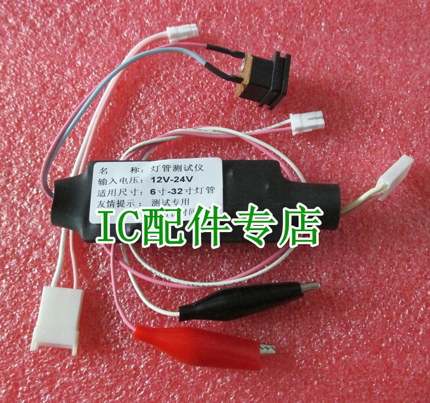 Free Shipping Lamp Inverter 12-24V Notebook lamp tester testing tool 6-32 inch screen(China (Mainland))
