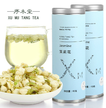 Buy Buy 3 get 4,40g100% Natural Freshest Jasmine Tea Flower Tea Organic Food Green Tea Health Care Weight Loss Free for $8.46 in AliExpress store
