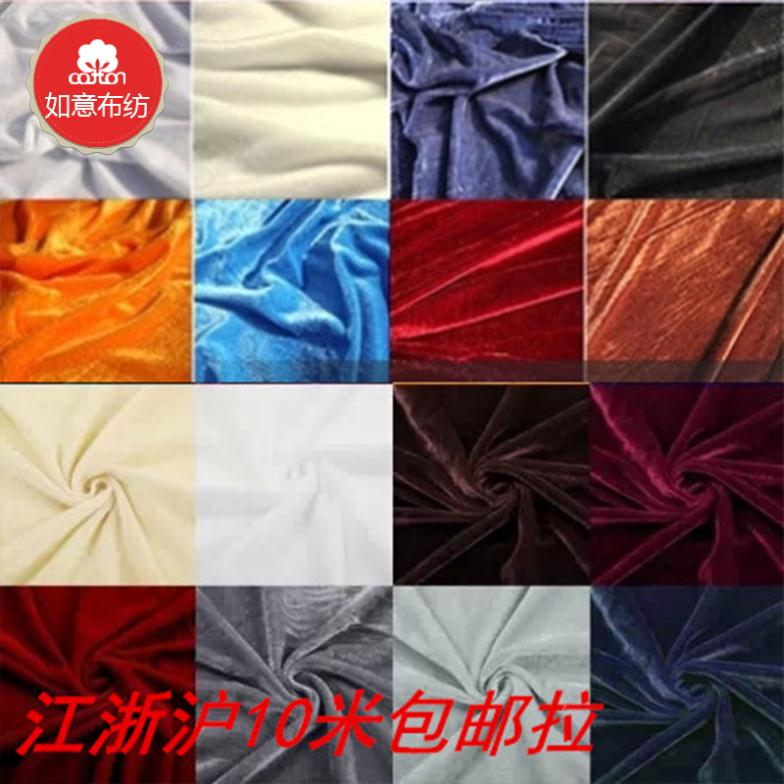 thick pleuche cloth fabric clothing lining cloth stage