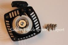 Buy BAJA 5B 5T RC PULL START Starter METAL PAWL baja SS 5b 5t 5sc 23cc 26cc 29cc 30.5cc 31cc, 35cc engines for $9.50 in AliExpress store
