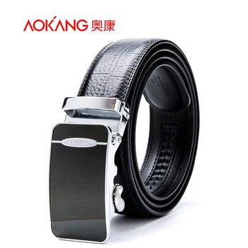 Aokang 2016 New Brand Designer Belts Men High Quality Black Brown Male Genuine Leather Automatic Belt Free Shipping Wholesale