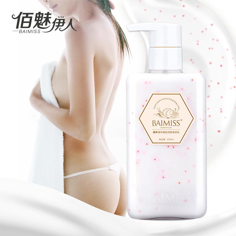 BAIMISS Snail Serum Nourishing Body Lotion Body Cream Skin Care Anti Chapping Anti Aging Moisturizing Whitening Cream Body Care(China (Mainland))