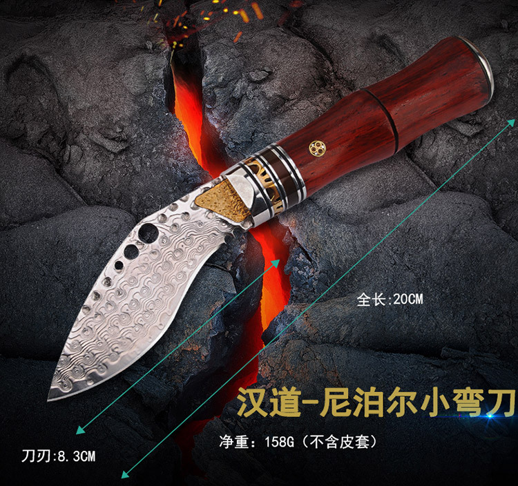 Buy HX OUTDOORS High quality hardness Damascus steel straight knife wilderness survival knife wood handle outdoor self-defense knife cheap