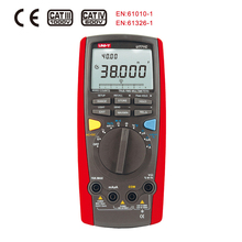 Youlide intelligent digital multimeter UT71C data stored off beep genuine original frequency response